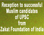 Zakat Foundation gives reception to successful Muslim candidates of UPSC
